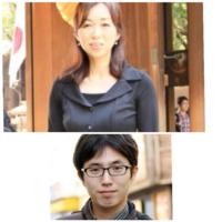 幸福実現党の釈量子さんの靖国神社前の写真ですが、後ろに写っているのは「えらてん」ですか?