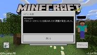Minecraft 統合版の接続できない問題について  タイトル通りです。iOS 機器二台を用いてMinecraft をプレイし始めたのですが、調子が悪くなりました。 アプリのリインストール、携帯の再起動 、Microsoft にデバイスを認識させる、Xbox の設定などなど色々試すものの解決しません。  症状としてはまず、 ・アカウントにサインインした時点でエラー発生してるにも...