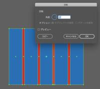 アドビ イラストレーターで、回転ツールのオプションがクリックできません。 画像の四角形が並んだ状態から、青い背景に赤い斜線が入った長方形の図形を作りたいのですが、回転ツールのオプションがクリックできない状態です。  解決策を教えていただきたいです。