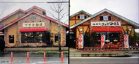 珈琲所コメダ珈琲店をパクった和歌山県の会社に仮処分決定ですがコメダはやりすぎですよね?そう思いません?私は思いませんケド
