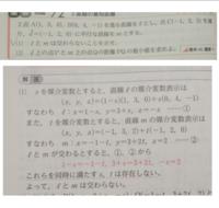 空間ベクトルで質問です 画像の問題(1)で、「直線lと直線mはねじれの位置」ということでしょうか?