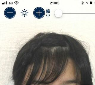 やり方 前髪 シースルー