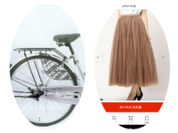 左の自転車にドレスガードがついていますが、右のようなチュールスカートだと自転車のガードがついていない下の部分に巻き込まれませんか?