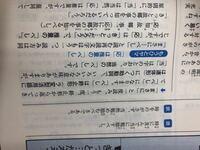 漢文ヤマのヤマ、漢文の句法?について 漢文はヤマのヤマを使って勉強してます。 例として下の写真を出したのですが、「べし」は終止形(ラ変型活用語には連体形)につく助動詞で…のようなものが、何でこうなるのかが分かりませんし、このような所がどのような参考書を読めば分かる様になるのか教えていただきたいです。 宜しくお願いします。