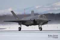 護衛艦「ひゅうが」型に、 「 F-35B 」が、搭載される、 可能性はありますか。 「出典:航空自衛隊ホームページ」