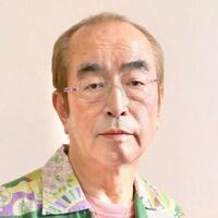 志村けんさんが出演した番組で好きなのを教えてください