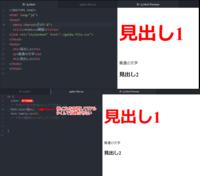 HTMLエディター「Atom」でcssをリアルタイムで反映させたいです。  暇つぶしに趣味でちょっと学ぼうかなと思って始めた程度の超初心者です。 HTML/CSSを学ぼうと思ってAtomを導入しました。 HTMLプレビューの...