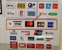タッチ決済についてなんですけど、下の写真のように、クレジットカード会社のロゴの欄にアンテナのマークがあればVISAやマスターカード、アメックスのタッチ決済ができるんですか?