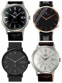 高校卒業後、新社会人になる彼氏に腕時計をプレゼントしようと思っています。 彼は黒が好きなので黒が多めな腕時計を選別しました。 この4種類の中でどれが1番いいと思いますか? また社会人でもこの腕時計は普段...