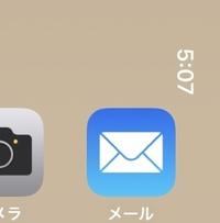 iPhone待受画面の際に、右上に出る時計が縦に表示されます。前までは普通だったのに突然です。 どうやったら直りますか?写真が縦に表示された時のです。