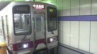 東武鉄道 で 30000系 が 東武伊勢崎線 の運用に帰ってきたのは奇跡ですか?  後、どう思いますか? 30000系 は 東武伊勢崎線 から長期間運用されなかったので引退したと思いましたが、2020年2月の終わり に運用から帰ってきました。