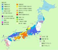 野田市の方言について 方言について興味があり調べているのですが、こちらのアクセント分布図において千葉県野田市は南東北から続く白色の無アクセント地帯に入っていることに気づきました。  私は、さいたまの与野に住んでおり春日部や流山に大学の友人もいるのですが、彼らの話す言葉は私と同じ標準語(首都圏方言)です。  春日部や流山と隣接する野田市民は千葉県にも関わらず茨城のような方言を話しているのでしょうか?