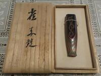 茶道具の一つかと思われますが、笛のような形状の彩色の物が何だか分かりません。 どなたかこの品物の名前、用途と作家名をお教えください。  長さは8cmで貫通穴があります。 本体側面に彫刻刀にようなもので ...