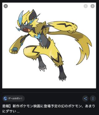 クリスタル バグ ポケモン