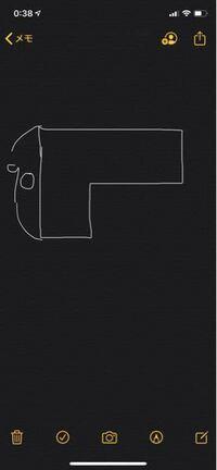 l字のデスクを探していたのですが、部屋の大きさ的に横の大きさが90でないと入らなくなってしまったので写真のように左側が90のデスクはありませんか?