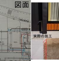 先月、家が完成し、受け渡しが完了しました。 しかし、施主検査の際には完成していなかった勝手口のコンクリの形状が異なっていました。 図面では、柱の右側からコンクリが出ているはずなのですが、実際には左側から出ています。  現状見た目には問題はないのですが、来週からウッドデッキの施工が始まる予定で、そうなると赤い斜線部分のコンクリがない状態になってしまいます。 住宅の施工会社(A社)からは...