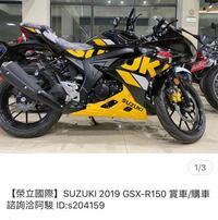 スズキのgsx-r125って海外モデルだと他にも色々なカラーがあるのでしょうか? Suzuki gsxr125 gsxs125 gsxr150 gsxs150 gsx-s125 バイク MT 125cc