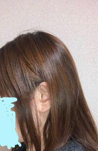頭の形が絶壁すぎて悩みです。女ですが、後頭部が絶壁すぎて一つ結びやしたい髪型がきまりません、、。 前髪伸ばして流す感じ等憧れますが、横から見ると本当種みたいな頭形なのでいつも前髪も目上くらいで切っています。  また顔の頬骨も高いため、斜めから見た時などにぼこっと頬骨が出てる感じでさらに頭も絶壁で、横顔など人から見られるのが嫌すぎていつも髪を下ろして隠すようにしています。  子供の頃に鏡を見て...