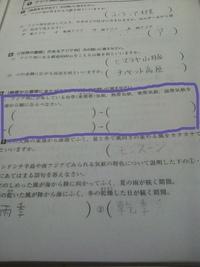 青色で囲った問題の答え教えて下さい。