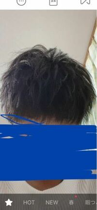 高三男子です。髪切ってワックスつけました。いつもより短く切ったので、ちょっと奇抜になったかもしれません。 このセットは高校生としてはどうですか?女子も答えてください。