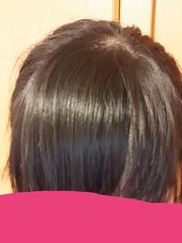 前髪の生え際?が斜めの方にあるのですが、 綺麗な二等辺三角形は作れますか?