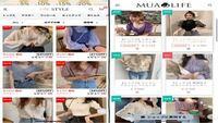 韓国通販サイトのDWスタイルやMUA LIFE は詐欺サイトという噂もあり安心して買い物が出来ません。安全な会社で韓国系の服を売っている通販サイトはありますか?