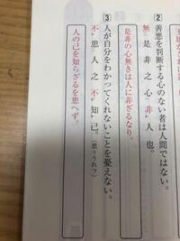 高校漢文です この書き下し文はどうして患はずにならないのですか?