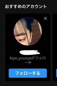 たぬき キヨ 彼女