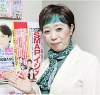 コロナを選挙に使う小池百合子はひどい! 東京はお金があるからと言ってCM費用9億円使うのは許せません。税金ですよ。 他の地域を助けてこそ東京だろ、と思います。 皆さん、どうですか?