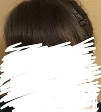 この髪色は何トーンくらいに見えますか? 来週クリエイトのバイトの面接に行くのですが、この髪色だと何か指摘されてしまいますかね?