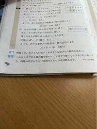 問17.と18の解き方を教えてください!