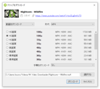動画の画質で、同じ720pでもH264とAV01ではどう違うのでしょうか?  どちらが画質が良いのでしょうか?