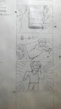 4コマ漫画書きました。タイトルは デートに遅刻 です。オチはどんなのがいいですか?※1番上のイラストはその下のやつと入れ替える予定です。