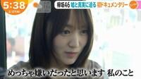 欅坂46の菅井友香ちゃんは平手友梨奈ちゃんより年上なので単純な比較は出来ませんが、どちらが性格が良いと思いますか? https://www.cinematoday.jp/interview/A0007171