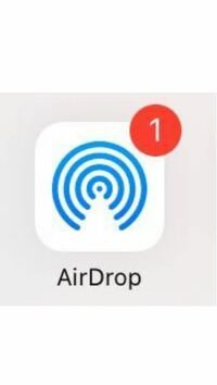 出 こない て ドロップ エア AirDropの便利な機能と使い方