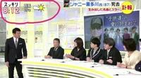 テレビ番組(主に報道、ワイドショー系かも)についての質問です。 東京に行くと、地元(関東圏ではない)では出てない時計や天気予報(下画像参照)が左上に出ているときがあります。これはなぜなのでしょうか?