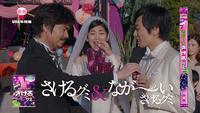 桑子真帆アナが俳優・小澤征悦さんの自宅に泊まりましたが、しゃぶりに行っただけですよね小澤さんが出演したCMの商品「さけるグミ」を。 何本ぐらいさけるグミを食べたと思いますか?画像