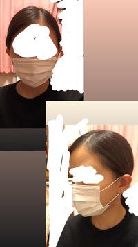 マスク小さいですか???  何センチか見ずに小さめサイズを 購入したら13.5センチとのことで すごく心配です、、 私の不注意ですがもったいないのでなるべく付けて過ごしたいのですが大丈 夫でしょうか( ; ; )