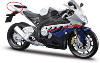 大型スポーツバイクで 画像の赤丸部分(パーツ名称わかりません) が尖ってるバイクを知っているだけ教えていただきたいです S1000RR、GSXR1000など