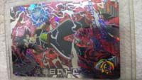 ドラゴンボールヒーローズのこの仮面のサイヤ人は現在何円ぐらいで売れると思いますか?昔はすごく高かった気がするのですが、今でもこのカードは高いですか?