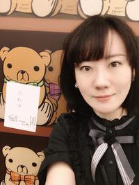純情ロマンチカの作家の中村春菊先生を調べると下のお顔の写真が中村春菊先生だと表示されるのですが本当ですか?