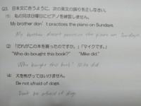 英文の誤りを正しなさいの場合、この答え方は不正解なのでしょうか?