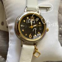 腕時計修理の相場について  腕時計が故障してしまって修理に出したいのですが相場を教えていただきたいです…  ウィッカの電波ソーラー時計で1年ほどしまったままでした。  故障していると ころ ・時計が二...