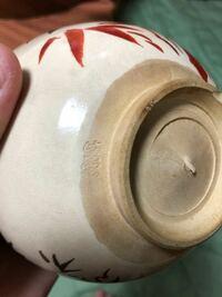 茶碗の裏の陶印が読めません、どなたか分かりませんか?