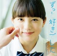 清原果耶 と 芦田愛菜  どちらが好きですか?