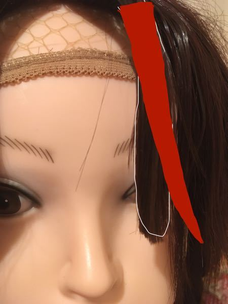 画像の白で囲ってある前髪を、赤で塗りつぶしてある形にしたいです。 どうすれば良いでしょうか。