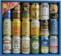 缶ビールは皆アルミ缶ですが・・・スチール缶が無い理由って何ですか? ペットボトルのも無いですが何故ですか?