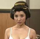 志村けんのバカ殿様で登場したこの女性は誰ですか?