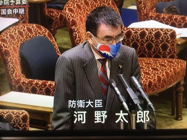 河野防衛大臣のマスクが批判されているのはマジで意味わからん批判しているやつは暇なん?