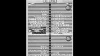 九州大学の箱崎キャンパスから、伊都キャンパスへの移転は、やはり人気低下を招いたのでしょうか?  工学部が移転する2005年直前の2004年の偏差値では、阪大と九大が同ランクで、東北大学の難 易度が1番低いです。   旧帝大工学系偏差値 週刊ダイヤモンド10/25 2005年 ■ 国立理系最新ランキング (駿台予備校)  https://www.i-sum.jp/   67 ...